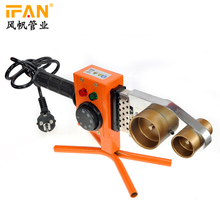 DN20-DN63 PPR Hot Machine Plastic Pipe Welding Machine