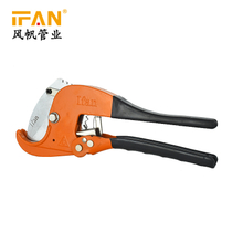 PPR/PVC Pipe Cutter 16mm-40mm