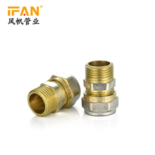"16mm-32mm 1/2"" Male Socket PEX Brass Fitting"