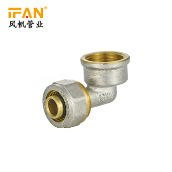 PEX Female Elbow 16mm 18mm 20mm Brass Fitting PEX-AL-PEX Brass Fitting Brass Elbow 90 degree Female Elbow