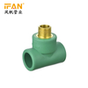 IFANPlus Male Tee PPR Fitting Male Thread Tee Ifan Ppr Pipe for Water Supply