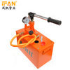 PN40 Manual PPR Press Test Machine PPR Manual Pressure Testing Pump 25KG