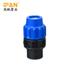 602 HDPE Female Socket