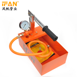 PN25 Manual PPR Press Test Machine PPR Manual Pressure Testing Pump 25KG