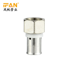 16×1/2F Brass Female Socket Adapter PEX Press Fitting Brass Fitting for PEX-AL-PEX Pipe