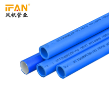 Pex Pipe Blue Color 16mm 18mm for Plumbing System