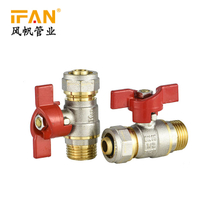 PEX Male Valve 16mm 18mm PEX Brass Valve Male Thread 20mm Brass Valve for PEX Multilayer Pipe