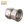 Gas PEX Plumbing Material Pipe Fitting Socket Copper PEX Brass Fitting Female Threaded Socket