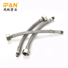 Stainless steel Faucet Flexible Hose