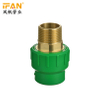 IFANPlus Male Socket PPR 32mm Coupling Fittings