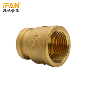 Brass Reduce Coupling