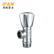 Bathroom Accessories Sanitary Ware Toilet Brass Angle Valve 1/2 Angle Stop Valve