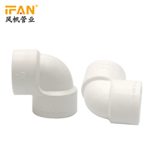 90 Degree Elbow PVC Thread Fittings BS Standard