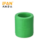 Plumbing pipe and fitting green color turkey ppr pipes fitting equal socket