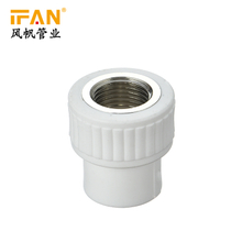 Ifan high quality PN25 female adapter brass insert injection white female thread socket coupling pipe fitting
